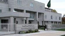 السعودية.. خلاف عائلي يدفع مواطنة للهرب من زوجها بتركيا