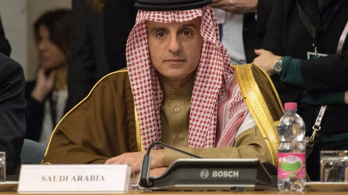 Saudi Arabia Foreign Minister Adel al-Jubeir attends a 23-nation conference, in Rome, Tuesday, Feb. 2, 2016. Nations fighting the Islamic State are discussing how to prevent the group from gaining a stranglehold in Libya, though no one is resolved yet to launch a second military intervention in the North African country this decade. (Nicholas Kamm, Pool via AP)
