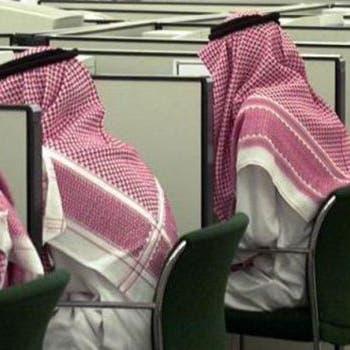 """توجيهات للوزارات السعودية بتزويد """"التأمينات"""" بالمعلومات المطلوبة"""