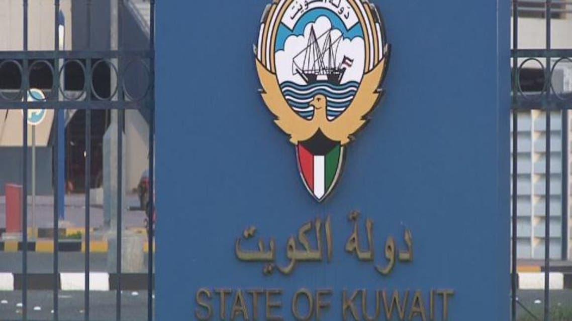 THUMBNAIL_ تورط #حزب_الله في تهريب المخدرات إلى #الكويت