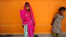 UN aims to eliminate child marriage by 2030