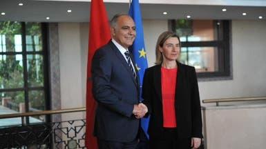 المغرب يعيد الاتصال مع الاتحاد الأوروبي