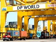 موانئ دبي وصندوق هندي يستثمران 3 مليارات دولار بالنقل