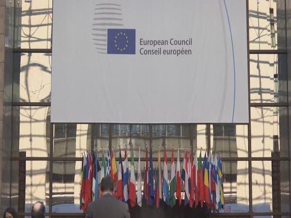 الإتحاد الأوروبي يفرض عقوبات على ثلاثة قادة ليبيين بينهم عقيلة صالح
