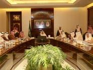 أمير مكة و4 وزراء يناقشون مشاريع مكة والمشاعر