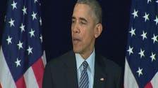 """أوباما: خروج بريطانيا من """"أوروبا"""" لن يضر التعاون الأمني"""