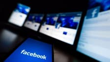 $5 bln US fine set for Facebook on privacy probe, says report