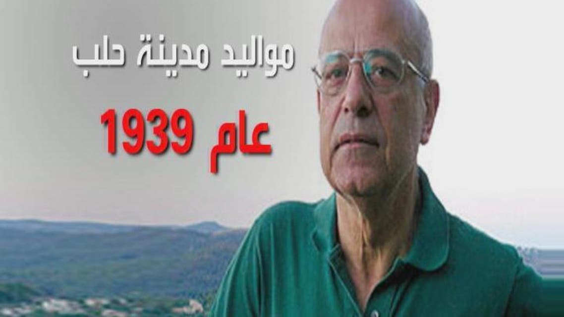 THUMBNAIL_ وفاة المفكر السوري جورج طرابيشي في باريس