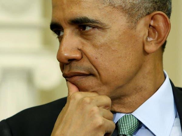 """أوباما يضمن استقلالية التحقيق حول """"بريد كلينتون"""""""