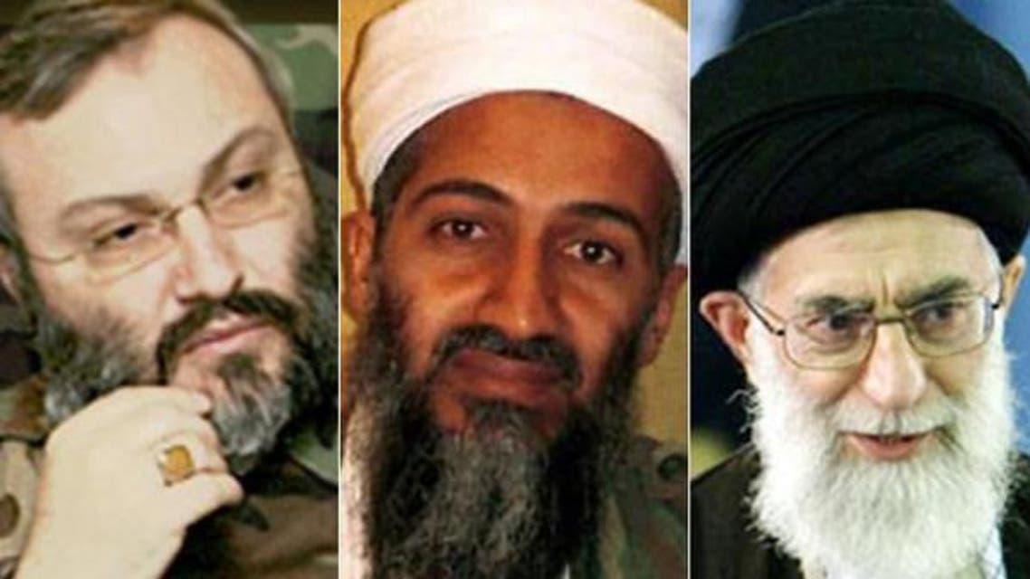 القائدہ،حزب اللہ،