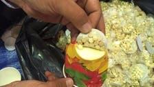 جمارك السعودية تحبط محاولة تهريب نصف مليون حبة كبتاغون
