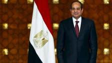السيسي يعفو عن 859 سجيناً بمناسبة تحرير سيناء