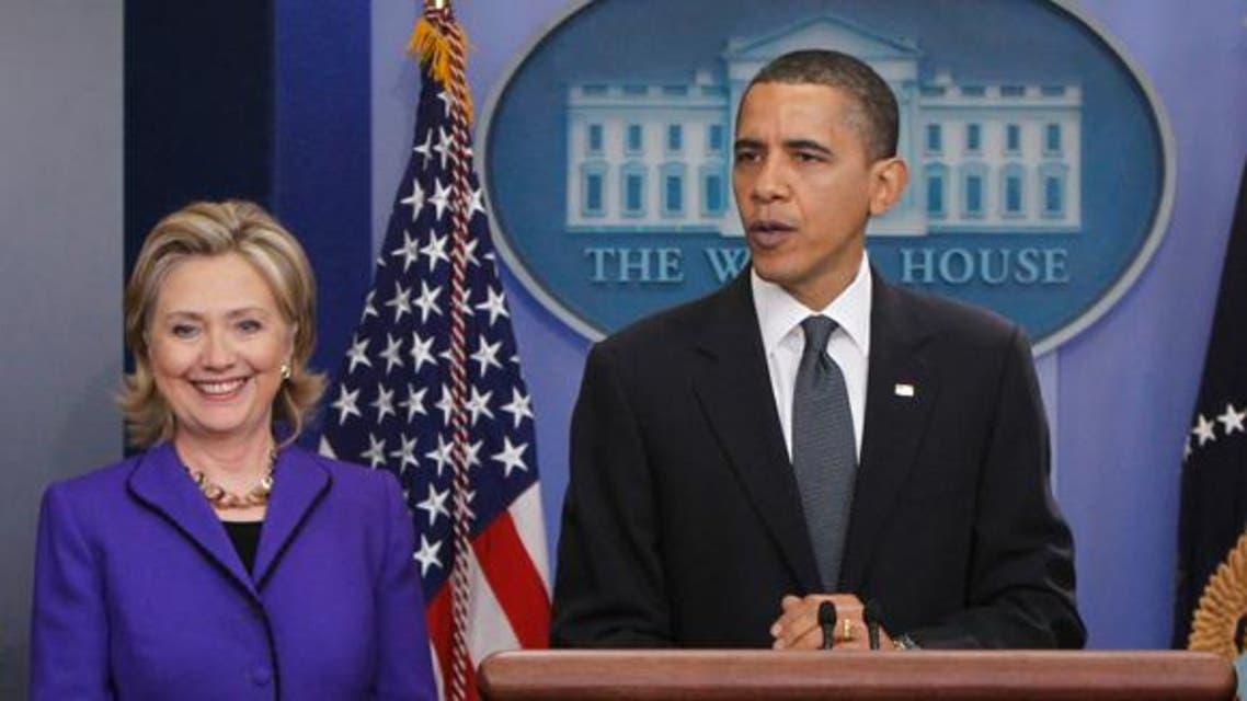 أوباما وكلينتون