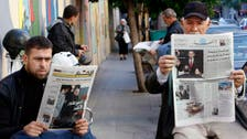 Are Lebanon's print newspapers in danger?