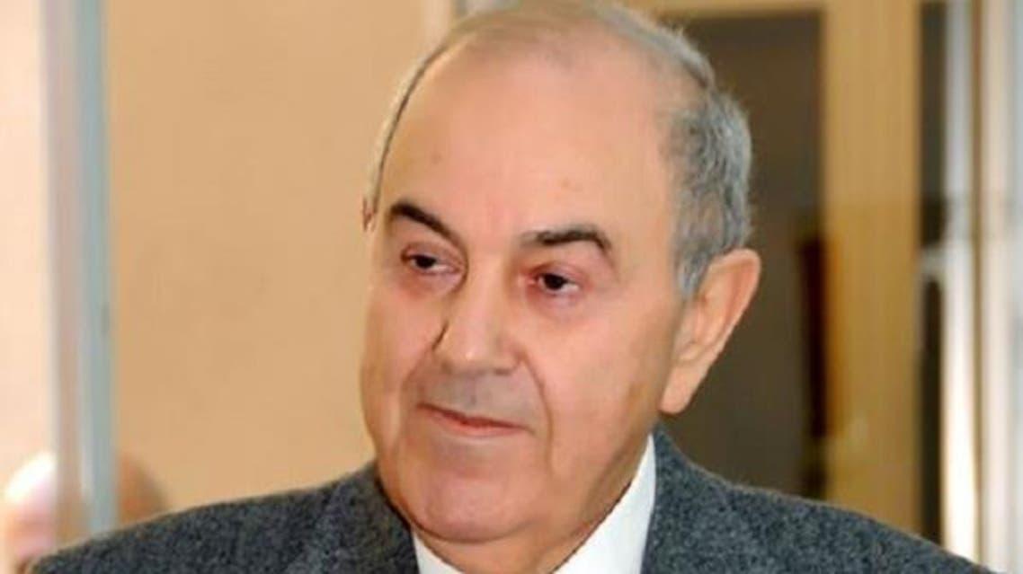 إياد علاوي - العراق 3