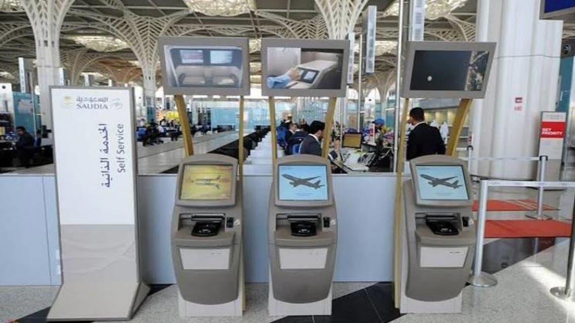 الخطوط الجوية السعودية - خدمات - ذاتية