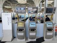 الخطوط السعودية الثامنة عالمياً في تسريع إجراءات السفر