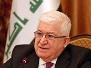 الرئيس العراقي يصادق على مجموعة جديدة من أحكام الإعدام