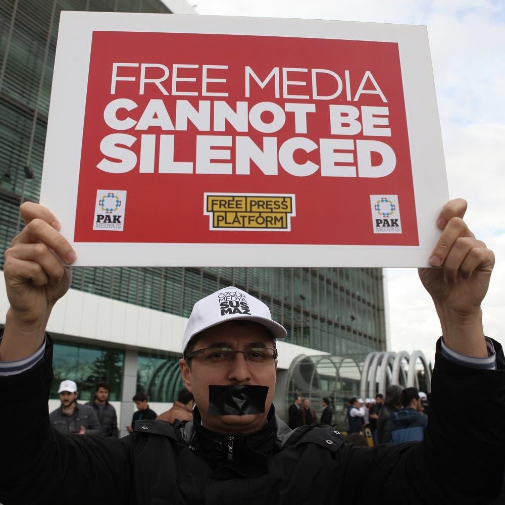 تركيا تتراجع 55 درجة بمؤشر حرية الصحافة.. والحكومة تزيّف الواقع