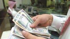 337 مليار ريال قروض استهلاكية بالسعودية في عام واحد