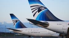 """""""مصر للطيران"""" تتكبد خسائر بـ 11 مليار جنيه في 5 سنوات"""
