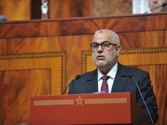 المغرب.. حرب بالبيانات بين رئيس الحكومة ورئيس جهة