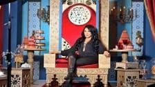 Dubai TV cancels pop songstress's reality show for her 'arrogance'