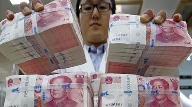 الصين تدعو دول مجموعة الـ20 عدم خفض أسعار عملاتها