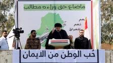 مقتدیٰ الصدر کے ہزاروں حامیوں کی گرین زون کے باہر ریلی