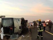 الخارجية: مصرع وإصابة 23 معتمرا بحادث سير بالسعودية