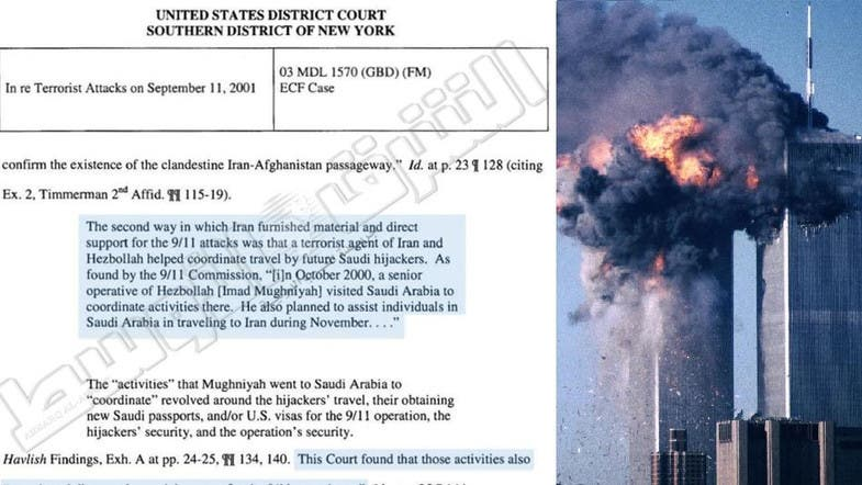 Read the damning documents revealing Iran's al-Qaeda links ...