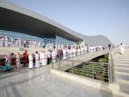 بالصور.. معرض الرياض للكتاب يودع 350 ألف زائر