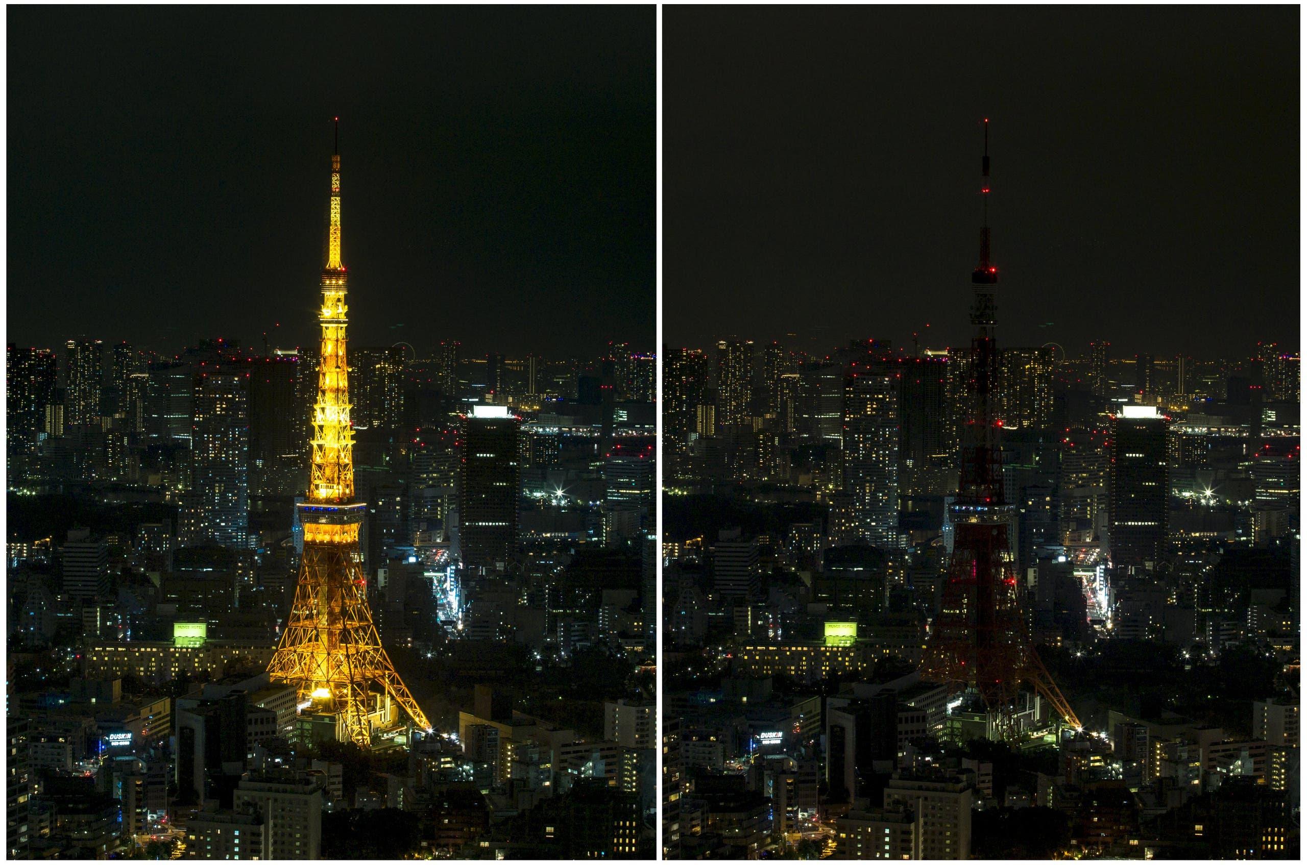 ساعة الأرض في اليابان