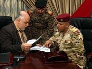 """العبادي يلحق """"عمليات بغداد"""" بقيادة العمليات المشتركة"""