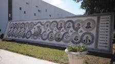 Fallen victims of Bardo Museum attack remembered on mosaic