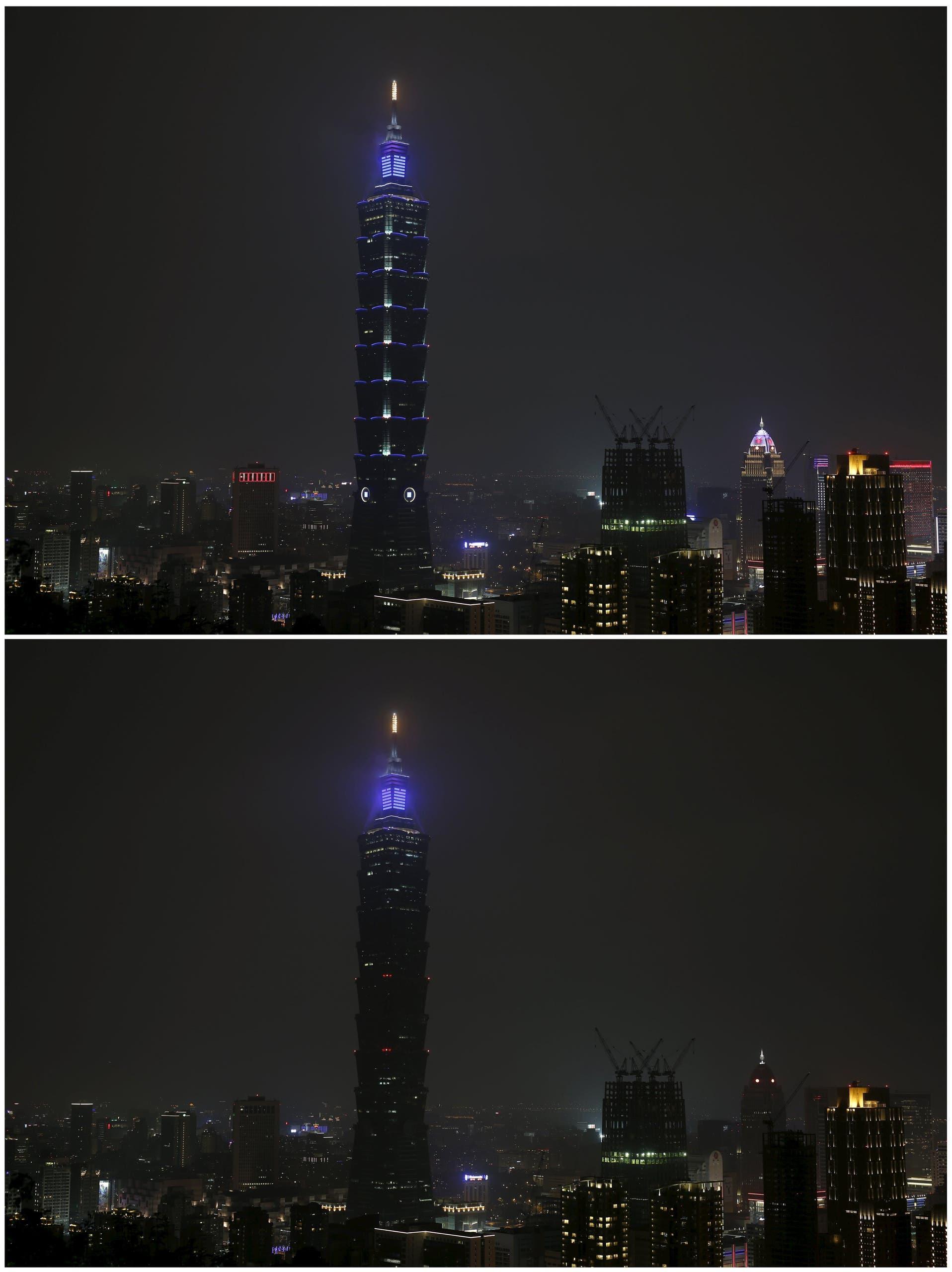 ساعة الأرض في تايوان