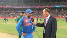ٹی 20 ورلڈ کپ: بھارت کی پاکستان کو 6 وکٹوں سے شکست