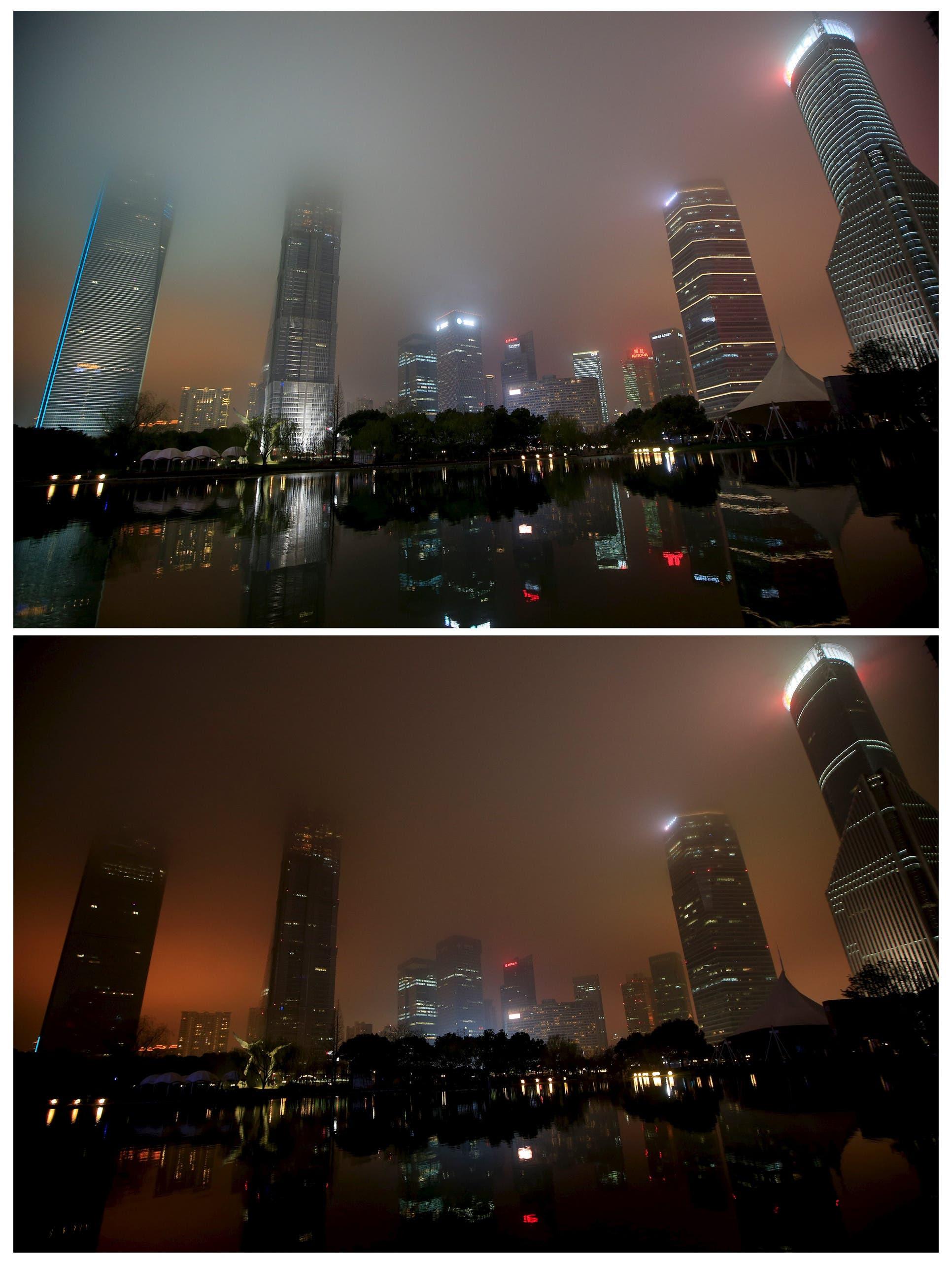 ساعة الأرض في شنغاي بالصين