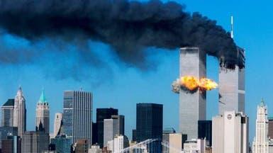 واشنطن: الصفحات الـ28 لا تظهر دورا سعوديا بهجمات سبتمبر