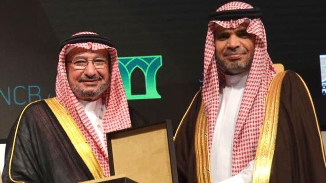وزير التعليم السعودي د.أحمد العيسى يكرم عبد الرزاق الخريجي البنك الأهلي