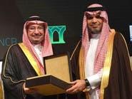 3.4 تريليون دولار أصول المصرفية الإسلامية بـ2018