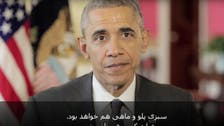 Obama hails nuclear deal in message to Iran