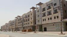 265 ألف عقد تمويل سكني جديد بالسعودية خلال 11 شهراً