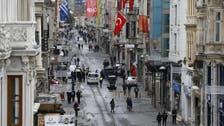 استنبول میں خودکش حملہ کرنے والا داعش کا ترک رکن نکلا