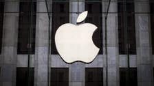 Apple launches tool to track people movement to curb coronavirus spread
