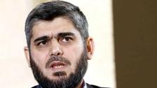 """""""جیش الاسلام، احرارالشام دہشت گرد تنظیمیں نہیں"""""""