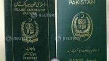 تاریخ میں پہلی بار قبائلی اقلیتی باشندے کو پاکستانی شہریت مل گئی