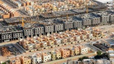 %56 من السعوديين يملكون مساكن في الرياض