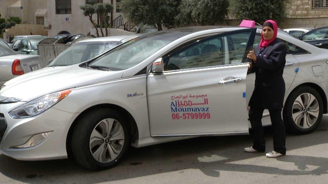 سائقات تاكسي أردنيات