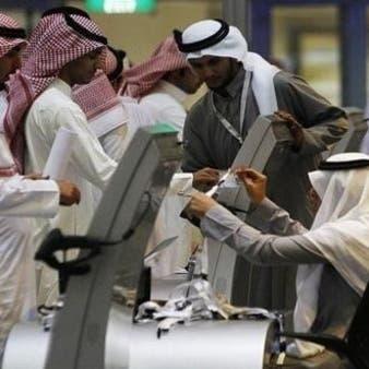 قرار ملزم بنقل السعوديين العاملين في الصيانة إلى عقود جديدة